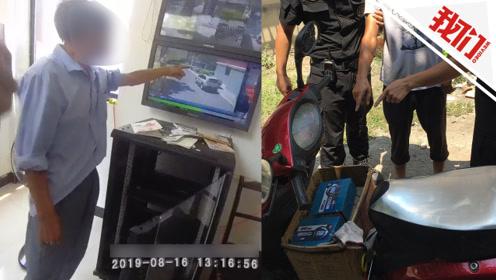 男子偷完电瓶依然潜伏在小区内 没想到撞见警察被抓
