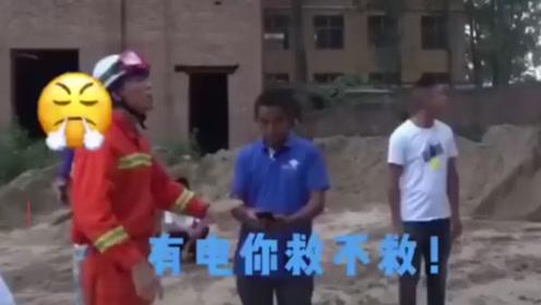 男子触电被困电线杆 家属录视频要求消防员:有电也得救