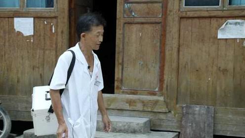 贵州患癌村医行医37年:1月收入2千,全年无休