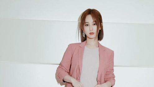 26岁杨紫越来越会穿了 一身粉色西装裙尽显温柔魅力优雅又知性