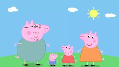 """玩具公司孩之宝将以40亿美元收购""""小猪佩奇""""母公司"""
