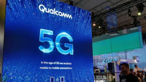 三星代工致高通5G芯片全部报废 高通回应:将发官方声明