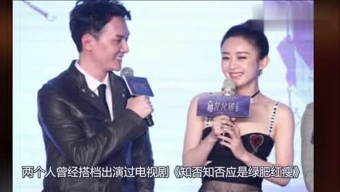 冯绍峰不再忍耐,终于说出与赵丽颖结婚原因,网友:心酸