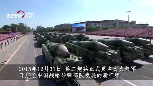 中国火箭军再度亮剑,9枚弹道导弹密林布阵,高清猛照首次曝光