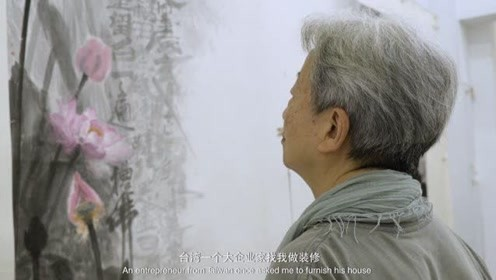 ActionMedia访谈 北京当代指纹画廊 王三庆