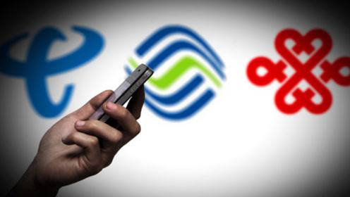 运营商新套路?为推广新套餐限制4G网速,网友:这是人做的事?