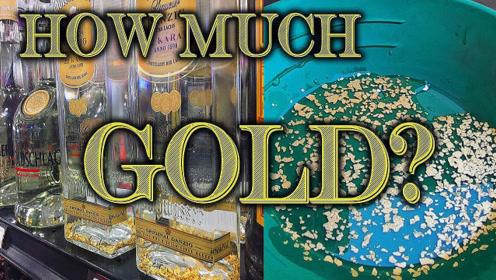 """金箔酒里能提炼出多少黄金?老外大展""""炼金术"""",结果让人心疼!"""
