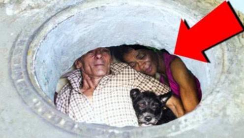 国外夫妻住下水道22年,死也不搬家,看到里面后不淡定了!