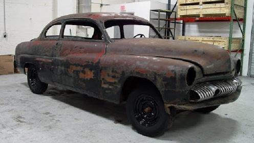 男子收了一台1951年的老爷车,加工一番后,发现赚了