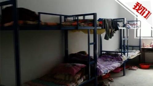 """河南""""问题水泥""""事件续:学生住进新宿舍 安装中央空调"""