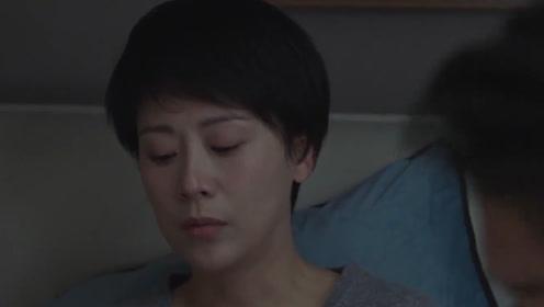小欢喜:海清到医院给二胎做检查,不料途中出了车祸,二胎不保!