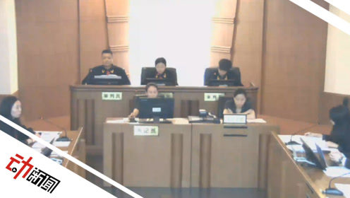 山东蓝翔侵犯主播肖像权案二审宣判:维持原判 赔偿17万元