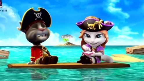 美女海盗对抗邪魅海贼王,为了取得比赛胜利,双方各使阴招!