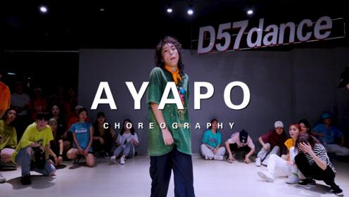 D57舞蹈工作室,AYAPO编舞《I LIKE IT》