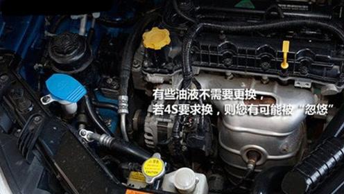 车子闯动与变速箱油有关吗?汽修师傅给了建议,让车更好开