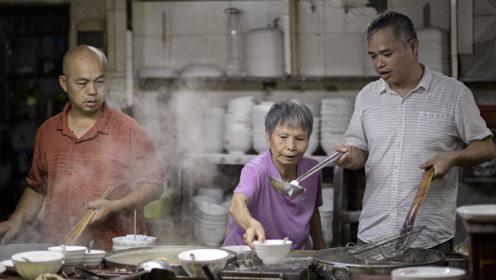 传承三代的广州著名云吞面店 为做好这碗面老板每天只睡三小时