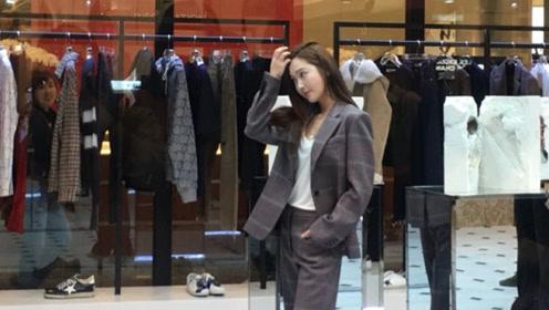 郑秀妍穿百鸟格西装外套现身 玩撩发杀低头甜笑气质干练