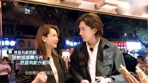 李承铉自我检讨 称男主内女主外的家庭分工有压力