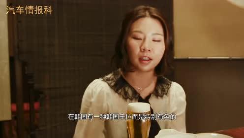 韩国人多爱吃方便面?当拉面当街卖,一份3000韩元!