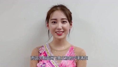亚洲体操女神长相甜美,身材火辣,示爱宁泽涛却因为这个被拒!