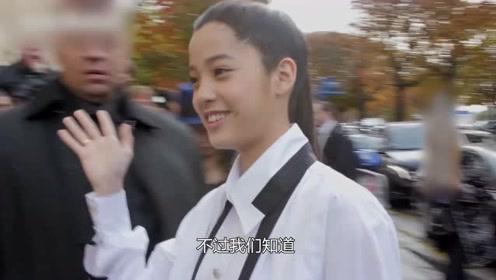 """欧阳娜娜拿毛衣裹""""筷子腿"""",你是因为瘦了这么多,才不怕热吗?"""