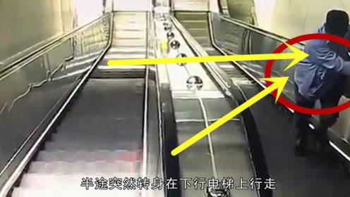"""搞笑!老人扶梯上逆行,50秒钟没""""挪位""""简直太逗了!"""