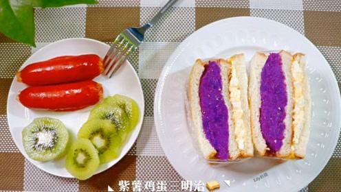 一个鸡蛋一根紫薯,一烤一蒸,做出美味早餐饼,简单快手又营养