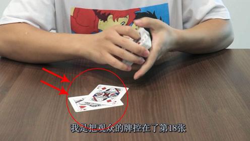 魔术大解秘!为什么小姐姐的牌一猜就中?原因在这里