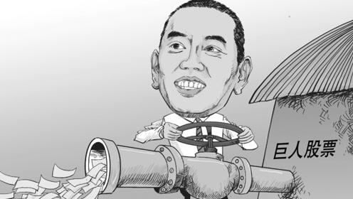 他曾被年轻人当成中国的比尔盖茨,但也有人称他是中国最大的骗子