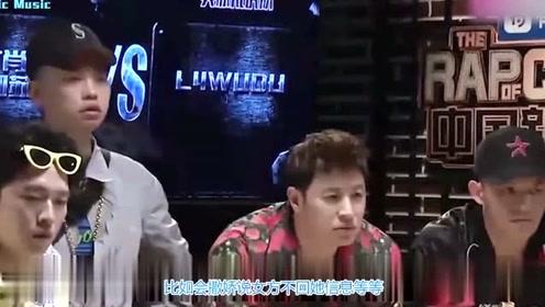 绯闻女友为上位故意偷拍和吴亦凡聊天视频,网曝两人今天已分手