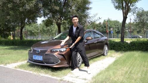 买高配汽油还是低配混动?一汽丰田亚洲龙啪啪秀