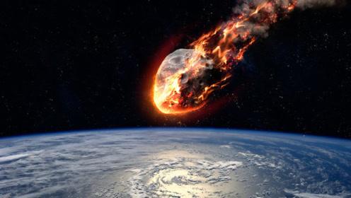 地球再次面临撞击危机!一颗直径160米的小行星超地球飞来!