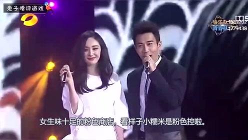 刘恺威太细心,女儿开学连防蚊水都买好,杨幂却只顾自己恋爱?