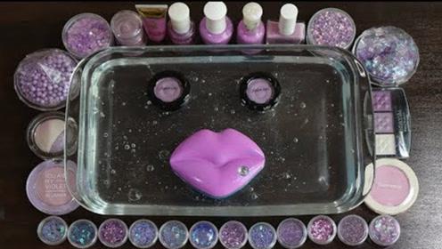 紫色化妆品大结合,透明假水大改造,史莱姆diy教程