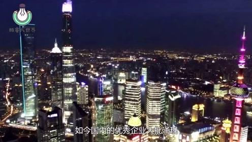 中国500强企业榜单出炉,华为第15名,联想仅排在53名