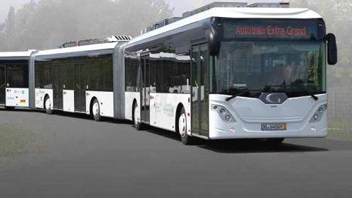 世界最长公交车,载客量高达300人,网友:怎么转弯?