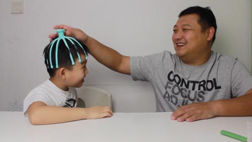 """父子试玩网红产品""""灵魂抓取器""""灵魂没抓到,头发抓一把靠谱吗?"""