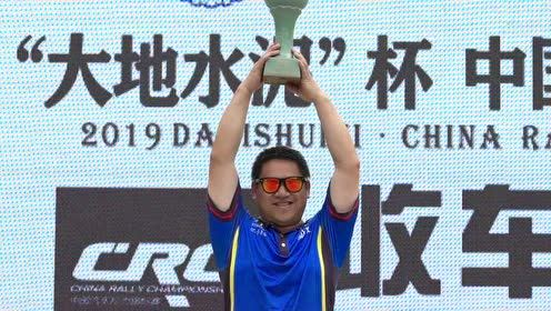 斯巴鲁中国魔力拉力车队林德伟宝丰夺冠