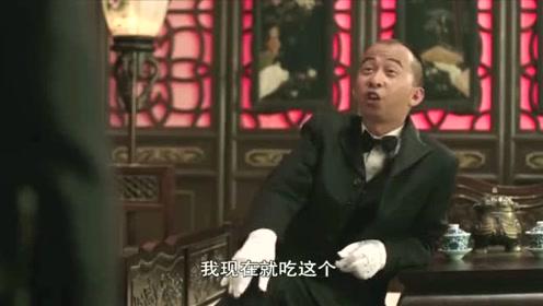 灵魂摆渡3:赵吏照面五公子,上古大妖好吗