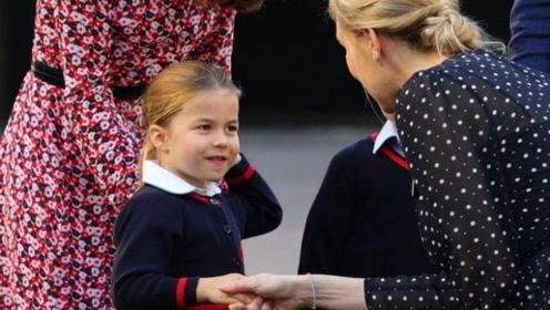 英国王室小公主夏洛特上学第一天 学校学费一年约12万人民币