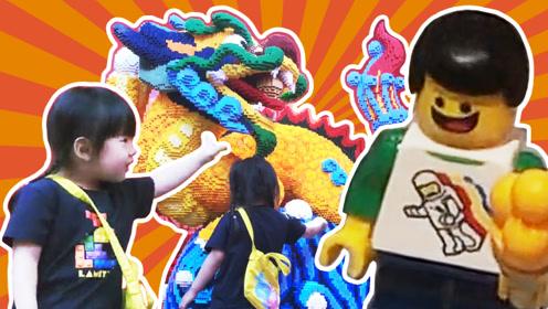 拥有五百万块乐高积木的VLOG!带孩子打卡乐高方块王潮展!一起来玩吧