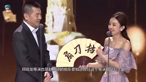赵丽颖复出后和郑晓龙聚餐,看看丽颖坐的位置,不愧是已婚妈妈!