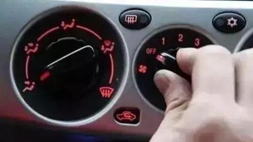 车子空调不出凉风?不要着急去汽修厂,教你自己动手解决