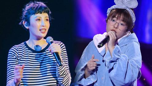 邢晗铭魏如萱同唱《你啊你啊》,听说穿睡衣跟唱歌更配呢