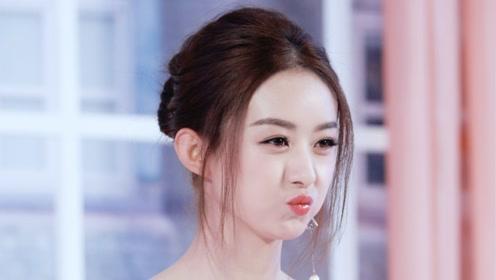 赵丽颖生完孩子后,被嘲失去少女感,粉丝愤怒:你生过吗!