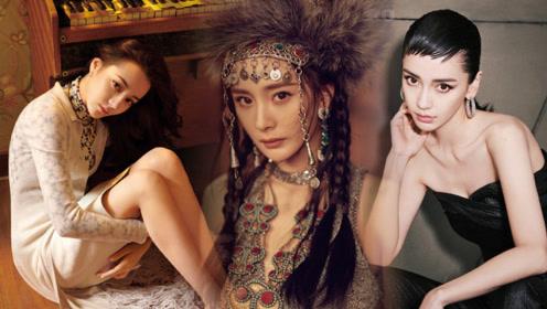 """杨幂变""""楼兰公主"""",杨紫又A又飒,原来她们都是时尚女魔头!"""