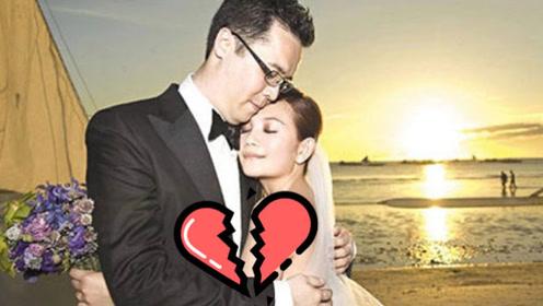 梁静茹确认已签协议离婚 9年婚姻终究划下句点