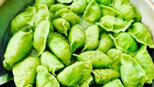 中秋节我家最爱吃这馅饺子,降压润燥,补钙健脑,比吃肉饺子都香