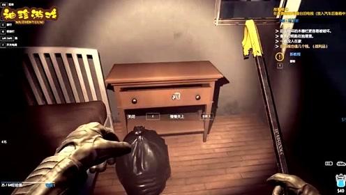 小偷模拟器:这家人保险箱就放15元?刚好够买撬锁工具!