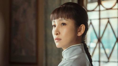 《老酒馆》谷三妹真实身份渐渐浮出水面,陈怀海要如何选择?
